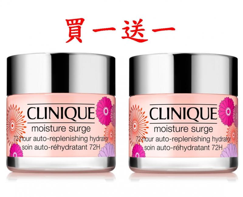 ihocon: Clinique倩碧Limited Edition Moisture Surge 72-Hour Auto-Replenishing Hydrator 限量版水磁場保濕霜