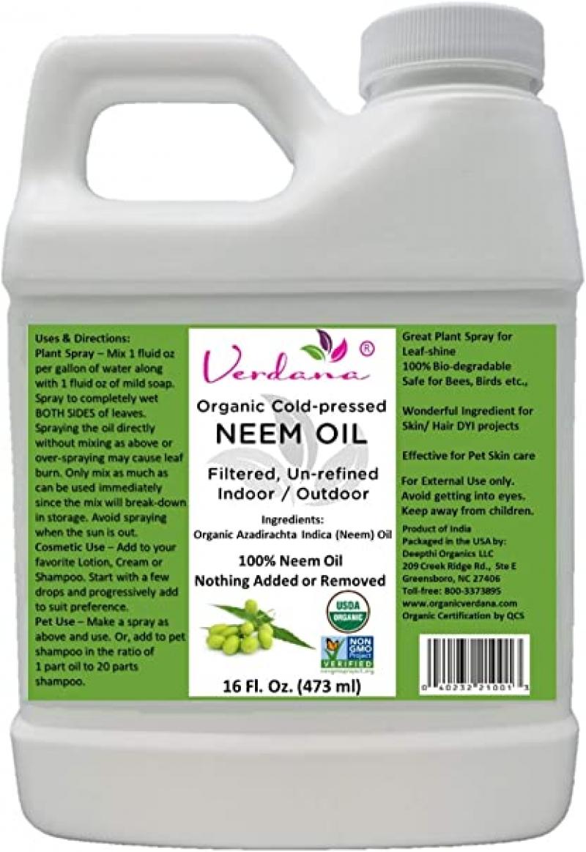 Verdana 有機冷壓Neem Oil 苦楝油 16 Fl. Oz $17.90(原價$19)